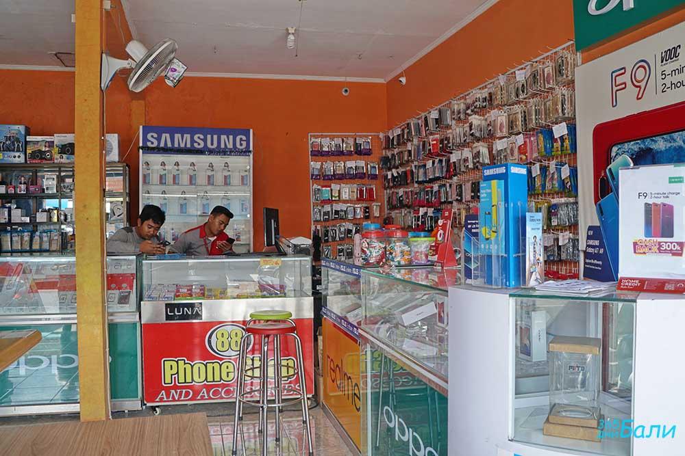 Как да си купим SIM карта в Бали и колко струва - магазин от вътре