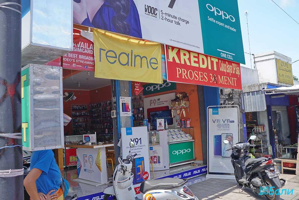 Как да си купим SIM карта в Бали и колко струва - магазин отвън