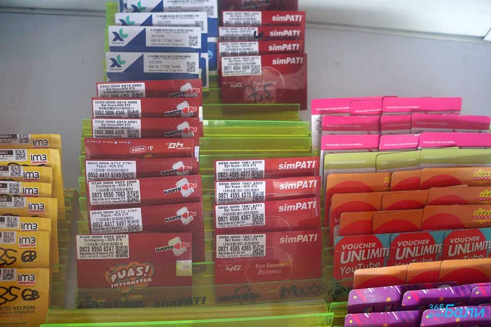 Как да си купим SIM карта в Бали и колко струва - разнообразие от карти