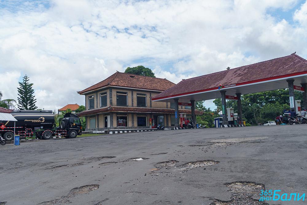 Бензиностанция в Бали