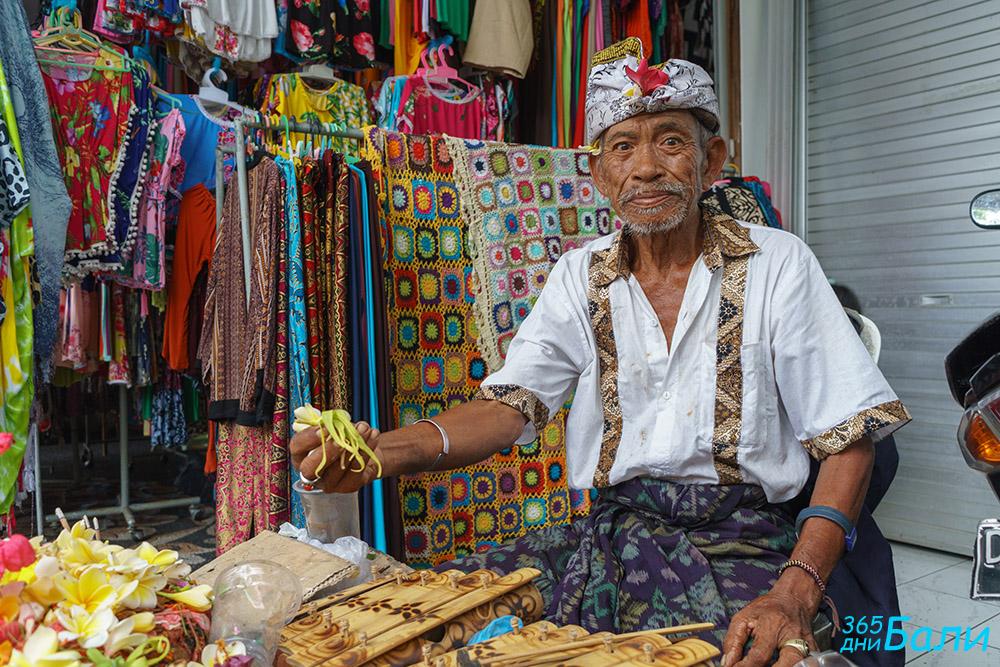 Tanah Lot - Балийският цар на цветята и музиката